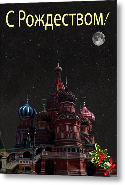 Moscow Russian Merry Christmas Metal Print