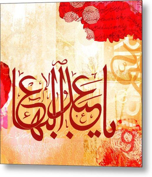 Name Of 'abdu'l-baha Metal Print by Misha Maynerick