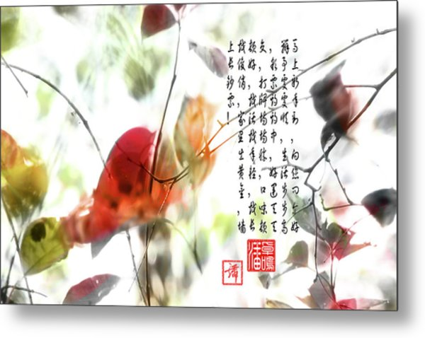 New Year Greeting Metal Print