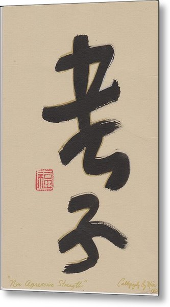 Non-agressive Strength Lao Tzu Metal Print
