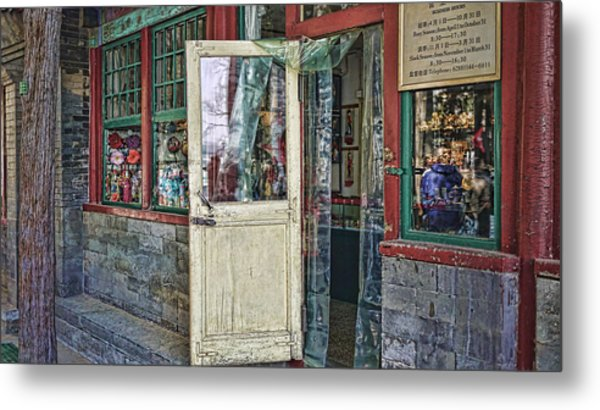 Old Shop Metal Print by Barb Hauxwell