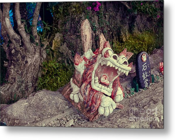 Open Up And Say Ahhh Metal Print