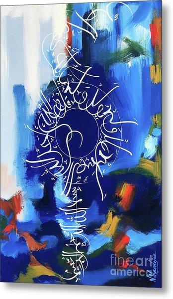 Metal Print featuring the painting Qul-hu-allah by Nizar MacNojia
