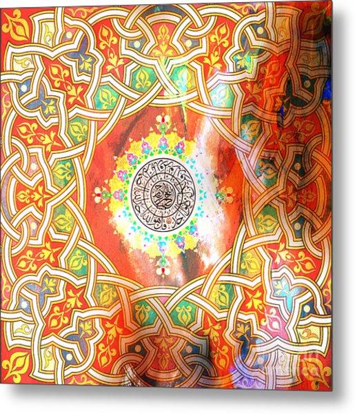Qull Hu Allah Metal Print