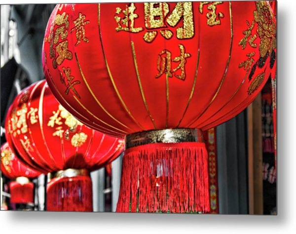 Red Chinese Lanterns Metal Print