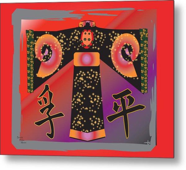 Red Hot Kimono Metal Print