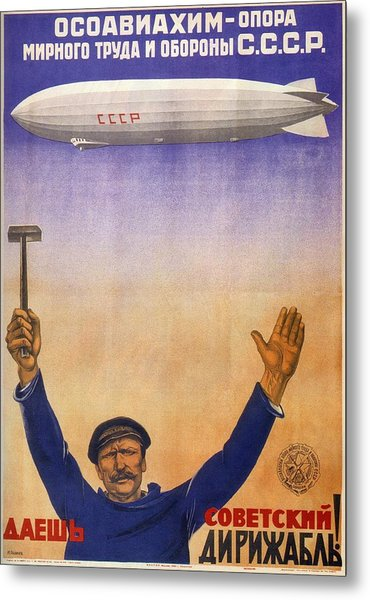 Russian Airship, Airport Ground Staff - Retro Travel Poster - Vintage Poster Metal Print