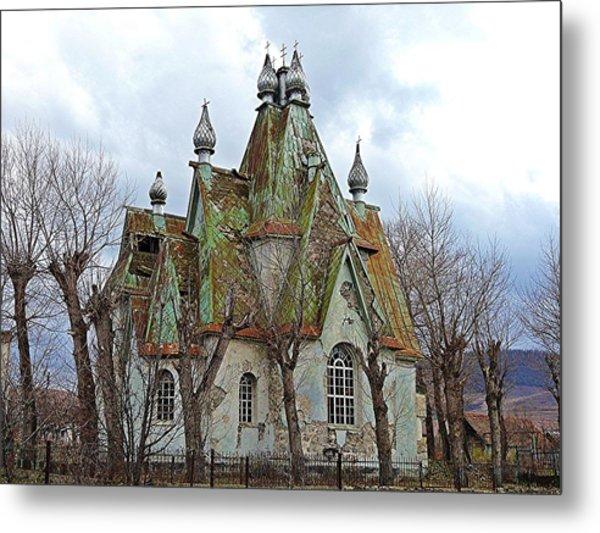 Russian Armenian Haunted House Metal Print
