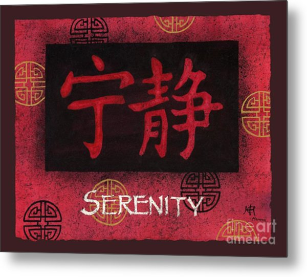 Serenity - Chinese Metal Print