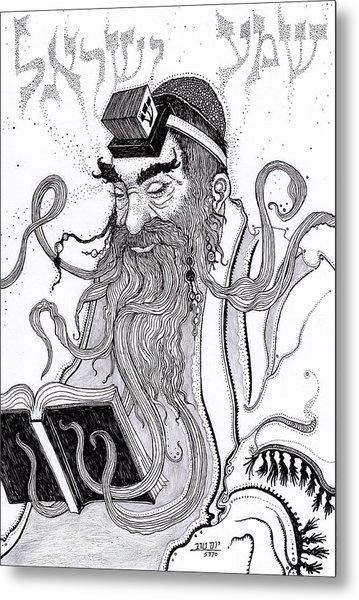 Shema Yisrael Metal Print