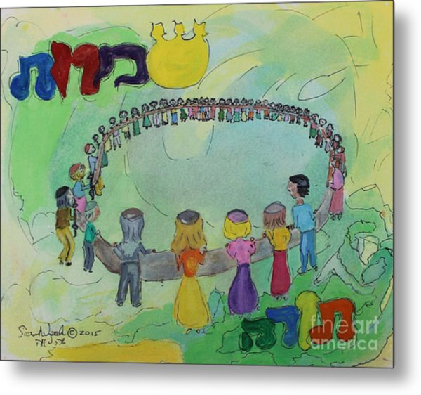 Simchat Torah Metal Print