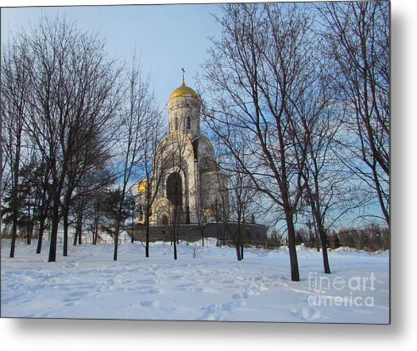 St. George's Church In Victory Park, Moscow Metal Print