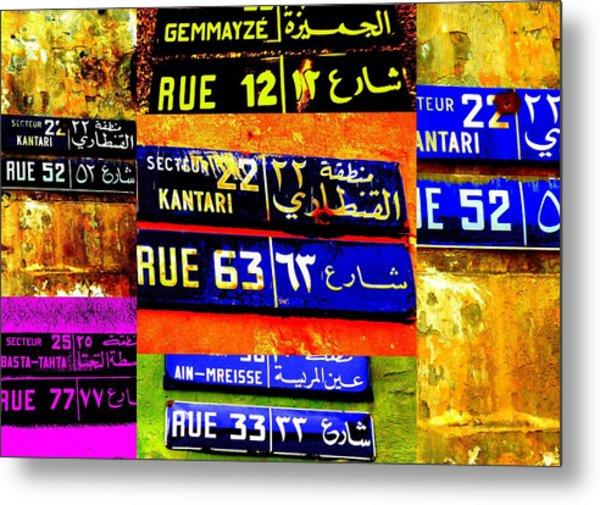 Streets Of Beirut  Metal Print