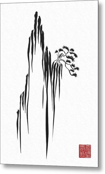 Sumi-e - Bonsai - One Metal Print