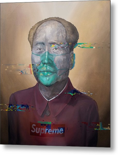 Metal Print featuring the painting Supreme by Obie Platon
