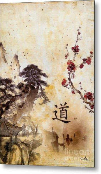 Tao Te Ching Metal Print