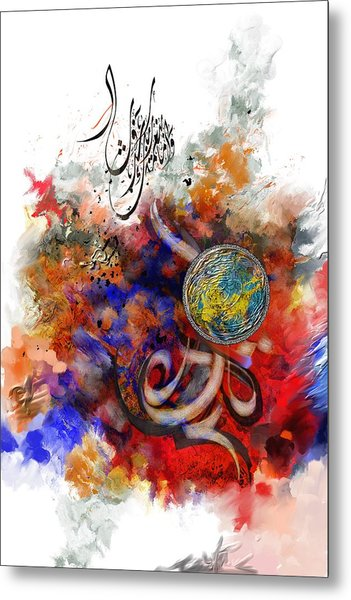 Tcm Calligraphy 6 Metal Print