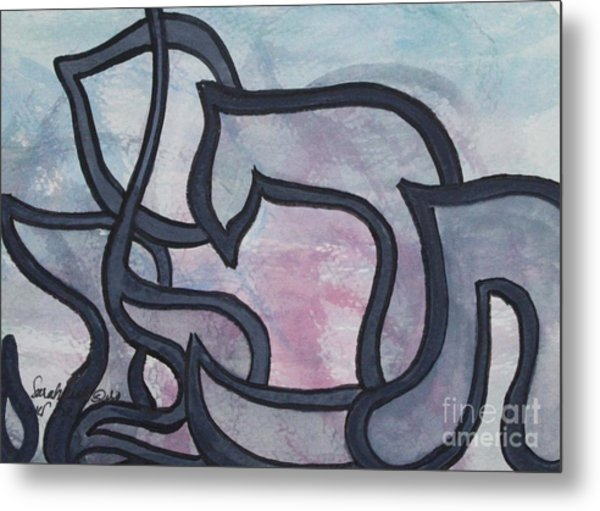 Tefilah   Prayer  Metal Print