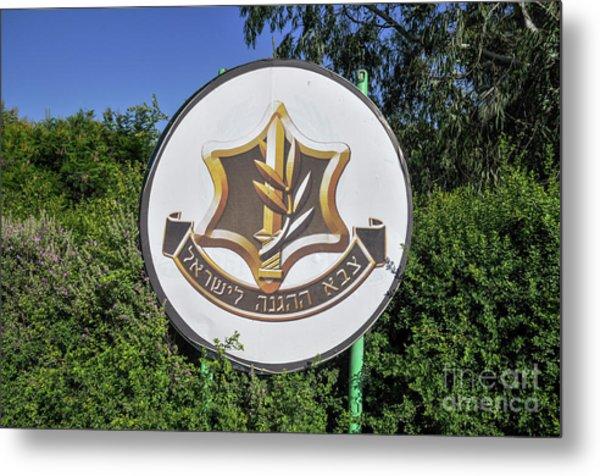 The Nahal Brigade Military Memorial 2 Metal Print