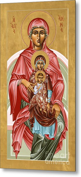 The Shrine Of St Anne 058 Metal Print
