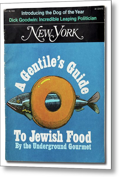 Metal Print featuring the mixed media The Underground Gourmet Guide To Jewish Food by Milton Glaser