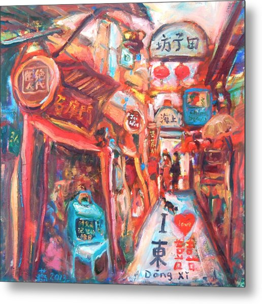 Metal Print featuring the painting Tian Zi Fang by Yen