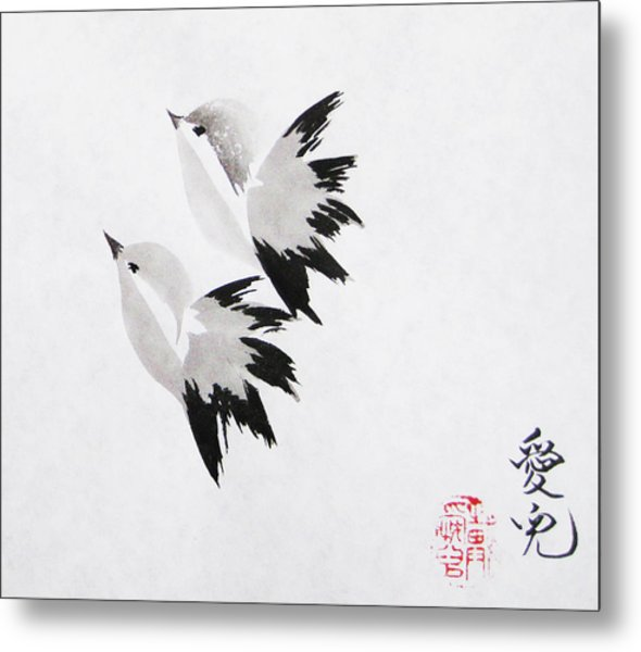 Together We'll Fly Side By Side Metal Print