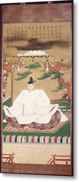 Toyotomi Hideyoshi Metal Print
