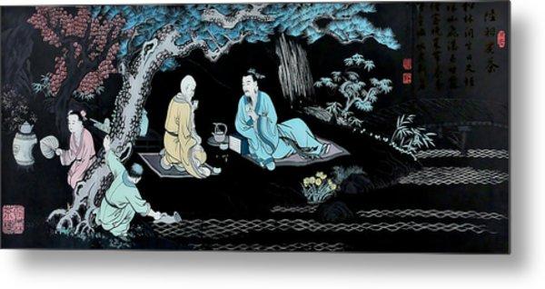 Wall Mural In Qibao - Shanghai - China Metal Print