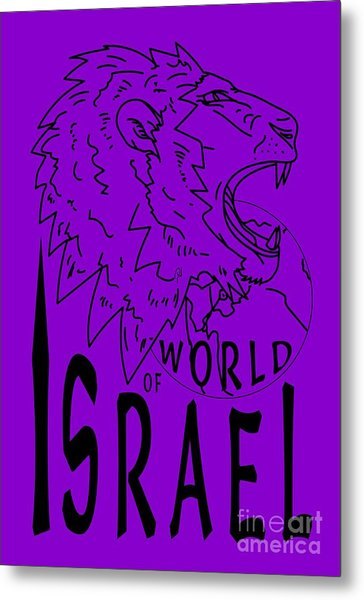 World Of Israel Metal Print