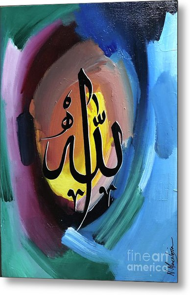 Metal Print featuring the painting Allah by Nizar MacNojia