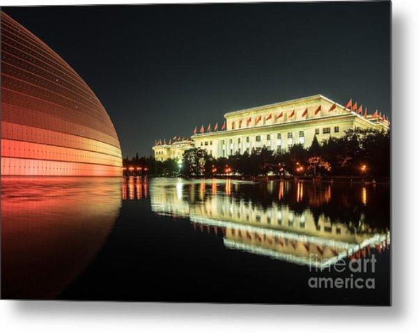 Beijing Art Center  Metal Print