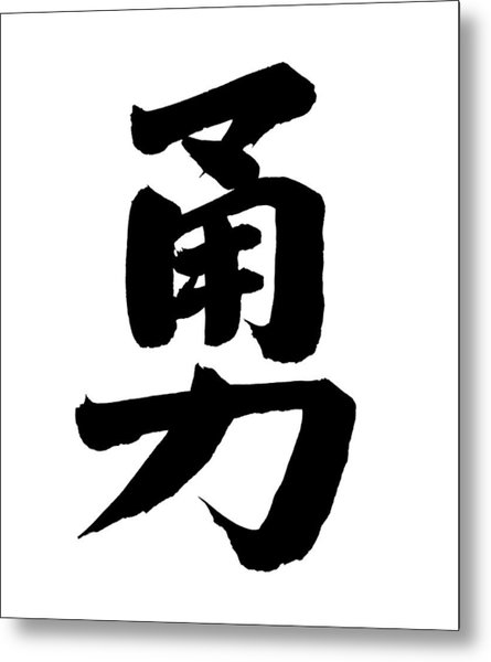 Bravery In Chinese Metal Print by Blackred