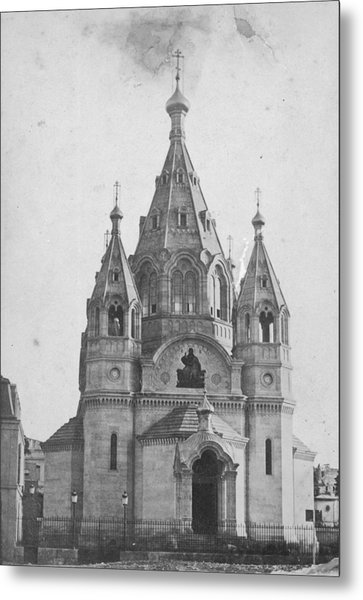Chapelle Russe Metal Print by Hulton Archive