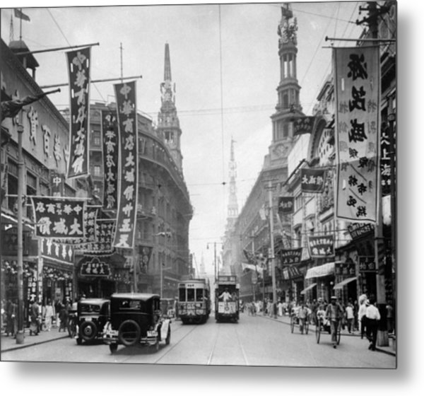 Downtown Shanghai Metal Print by General Photographic Agency