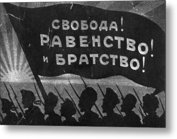 Freedom And Industry Metal Print by Hulton Archive
