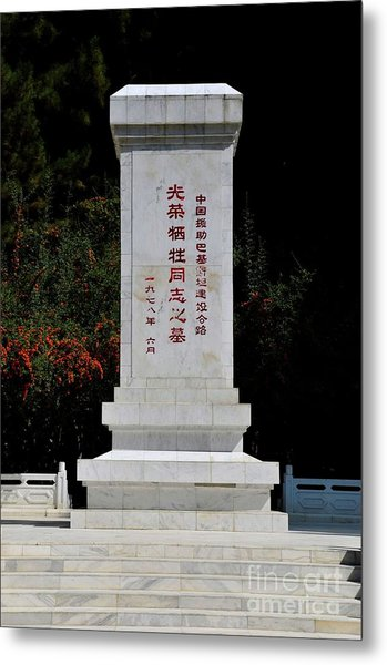 Remembrance Monument With Chinese Writing At China Cemetery Gilgit Pakistan Metal Print