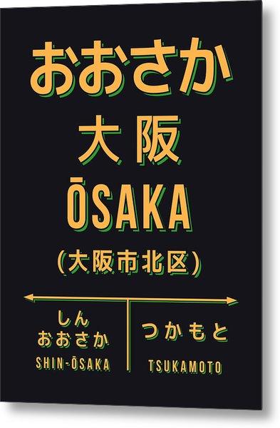 Retro Vintage Japan Train Station Sign - Osaka Black Metal Print