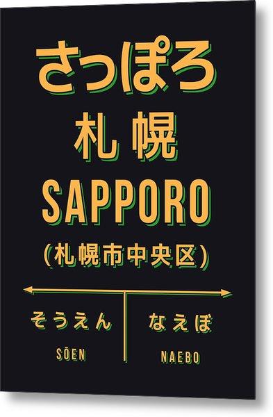 Retro Vintage Japan Train Station Sign - Sapporo Black Metal Print