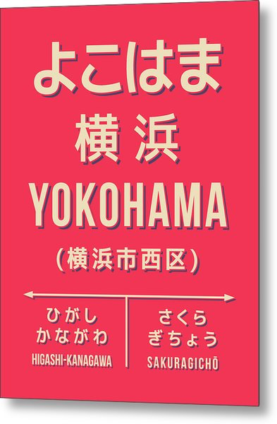 Retro Vintage Japan Train Station Sign - Yokohama Red Metal Print