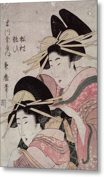 Woodcut, Colour. The Courtesans Matsura Metal Print