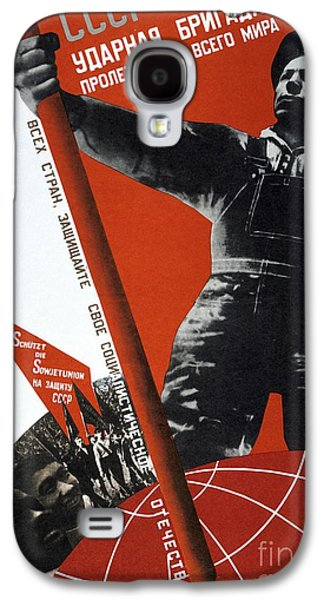 The Ussr Is The Elite Brigade Of The World Proletariat 1931 Galaxy S4 Case