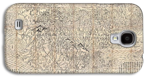 1710 First Japanese Buddhist Map Of The World Showing Europe America And Africa Galaxy S4 Case