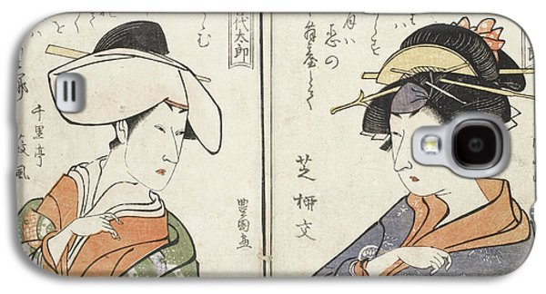 Kabuki Actors Galaxy S4 Case