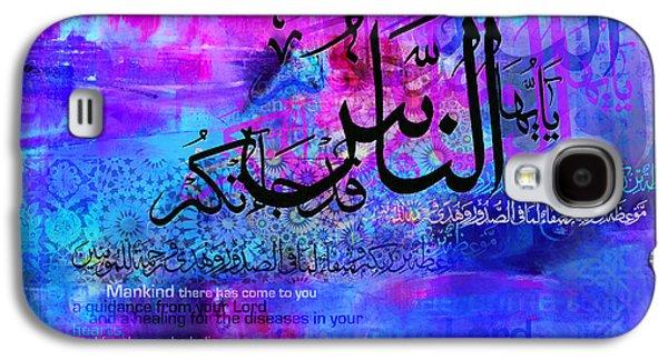 Quranic Verse Galaxy S4 Case
