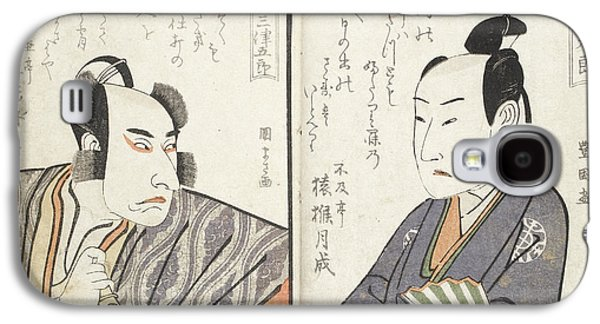 Kabuki Actor Galaxy S4 Case by British Library