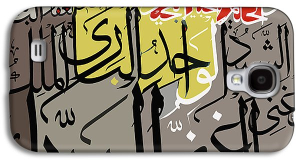 99 Names Of Allah Galaxy S4 Case by Catf