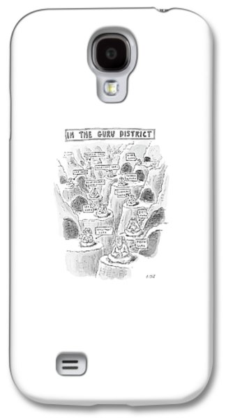New Yorker March 10th, 2008 Galaxy S4 Case by Roz Chast