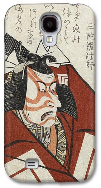 Kabuki Actor Galaxy S4 Case