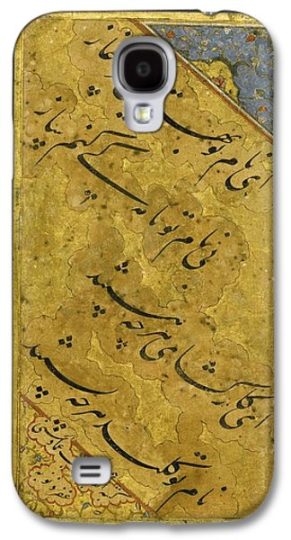 A Calligraphic Quatrain Galaxy S4 Case by Celestial Images
